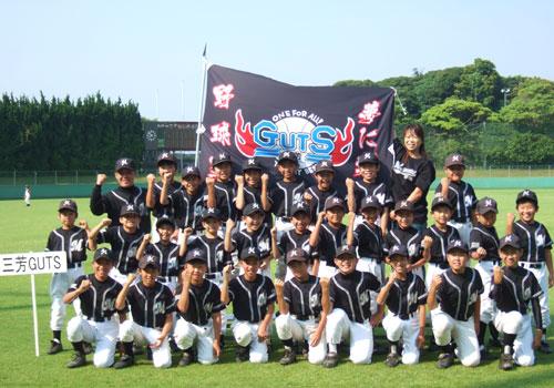 千葉県三芳GUTS様の応援旗の写真