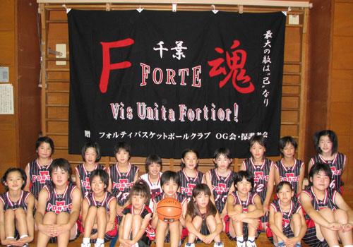 千葉県樋口様の応援旗の写真