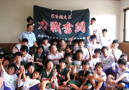 大分県熊谷様の応援旗の写真