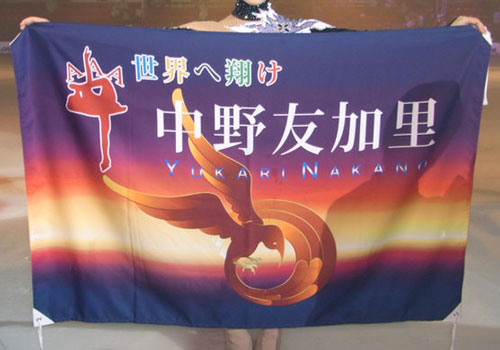 東京都N様の応援旗の写真