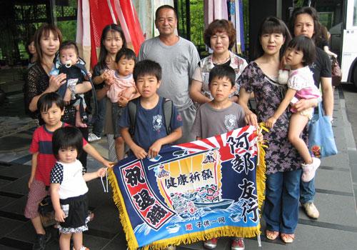宮城県大須賀様の大漁旗の写真