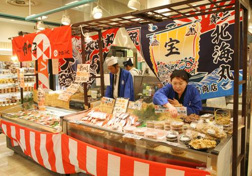 京都府斎藤商店様の大漁旗の写真