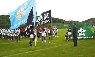 北海道踊場様の応援旗の写真