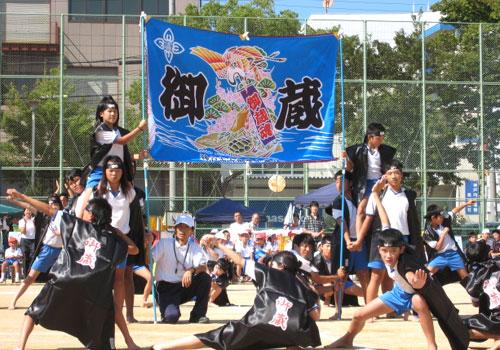 兵庫県矢野様の大漁旗の写真
