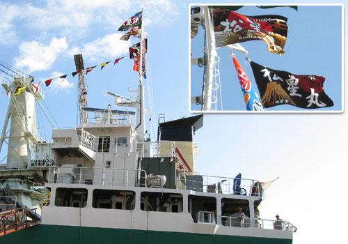 大阪府崎浜様と兵庫県蓑田様の大漁旗の写真