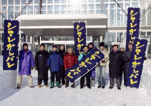 北海道の旭川東高等学校様の幟旗