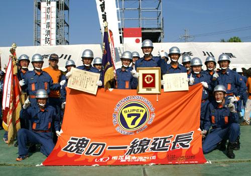 南足柄市消防団第7分団OB会様の応援旗の写真