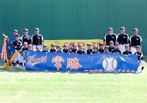 枝幸野球スポーツ少年団様の応援横断幕の写真