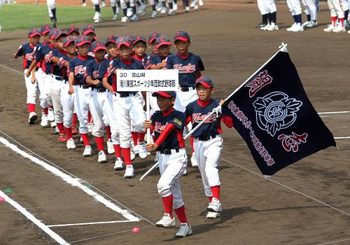 滑川東部スポーツ少年団軟式野球部様の応援旗の写真