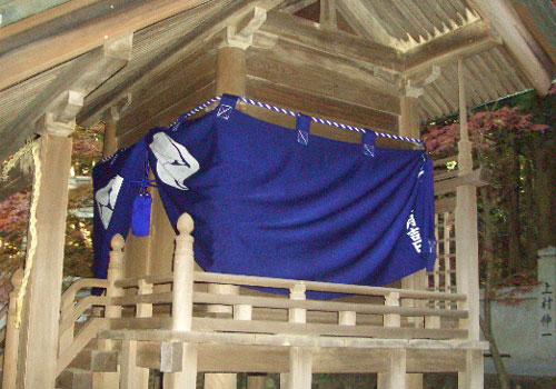 愛媛県の八木様の紋幕お写真