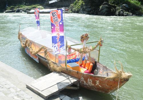 天龍ライン遊舟様の大漁旗柄のぼりと暖簾