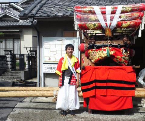奈良県の福井様の襷(タスキ)と鉢巻