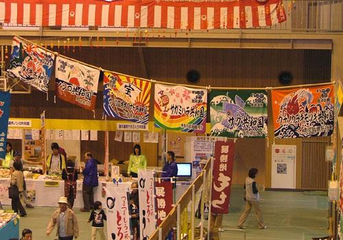 岩手県伊勢様の大漁旗の写真