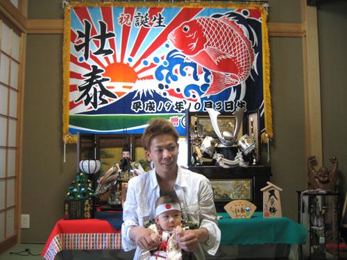 静岡県石橋様の大漁旗の写真