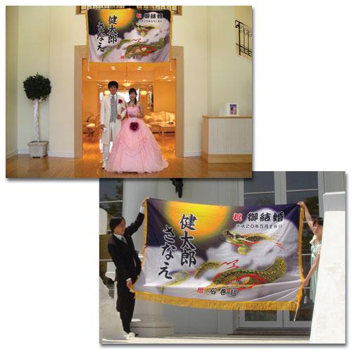 宮城県岩崎様の大漁旗の写真