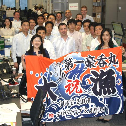 東京都仲野様の大漁旗の写真