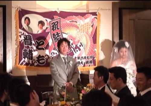 北海道松田様の大漁旗の写真