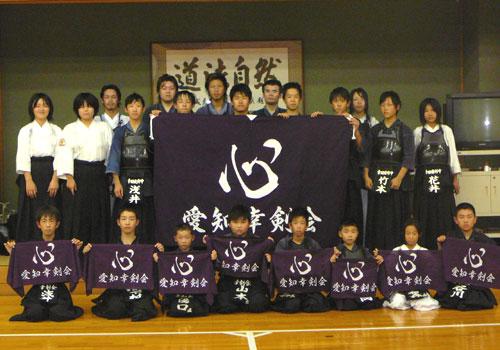愛知県浅井様の応援旗と手ぬぐいの写真
