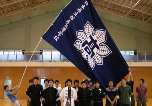 栃木県竹澤様の団旗の写真