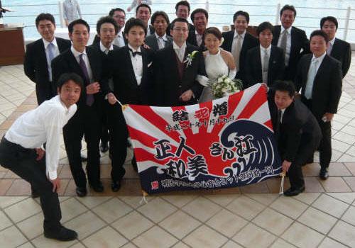 東京都安藤様の大漁旗の写真