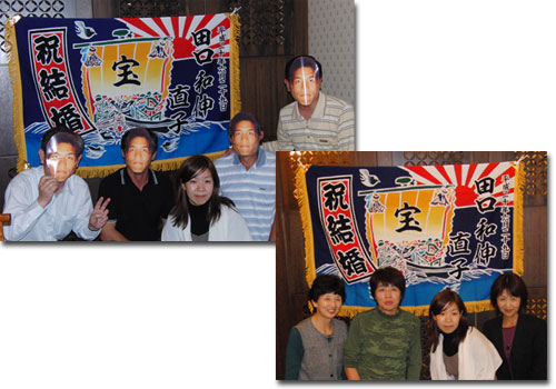 岐阜県田口様の大漁旗の写真