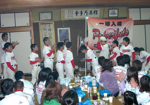 奈良県服部様の応援旗の写真