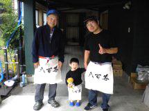 新潟県八百善様の帆前掛けの写真