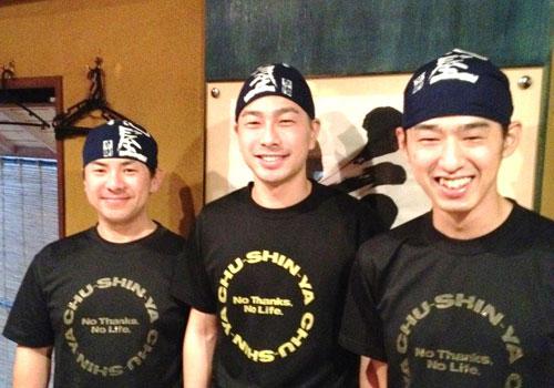 和歌山県の中心屋様の手ぬぐいの写真