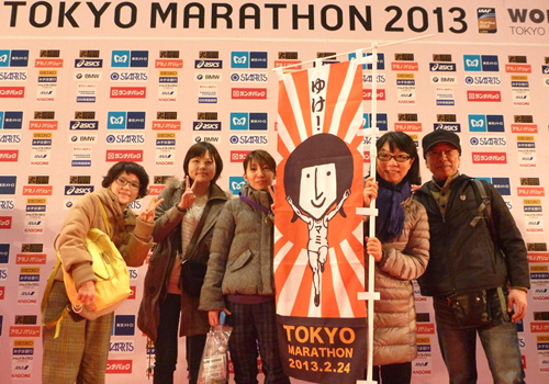 東京都の株式会社スリー・ディ様の幟旗