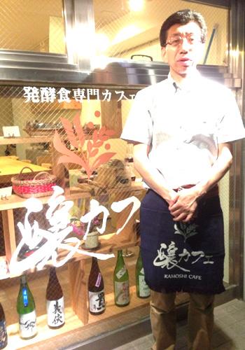 東京都醸カフェ様の帆前掛けの写真
