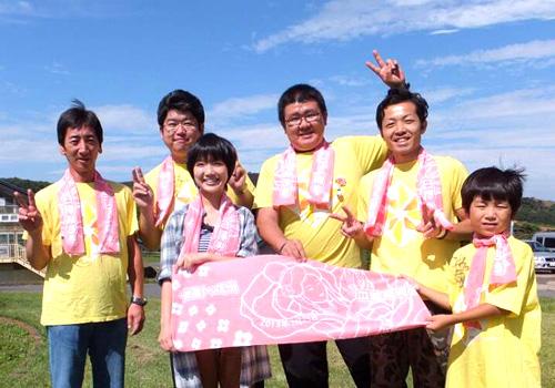 北海道木村様の手ぬぐいの写真