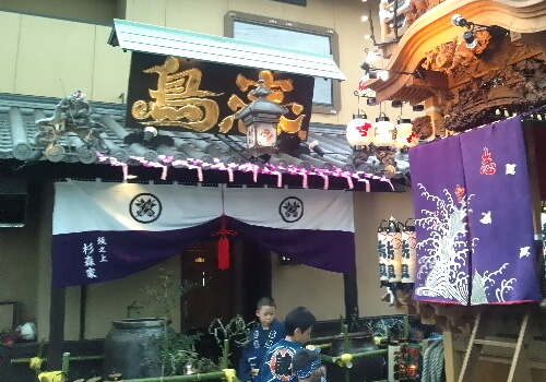 静岡県鳥春様の門幕の写真