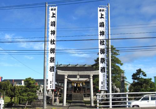 富山県上嶋神社様の神社幟の写真