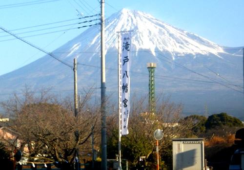 静岡県滝戸八幡宮様の神社幟の写真