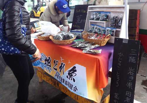 平塚市漁業協同組合様のテーブルクロスの写真
