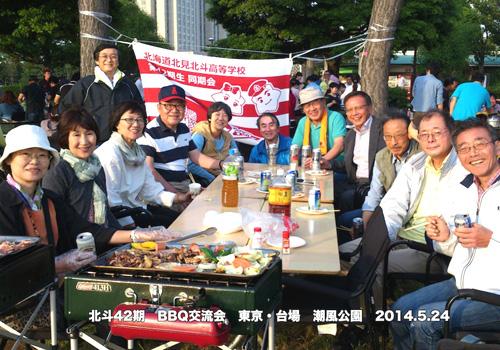 神奈川県広川様の会旗の写真