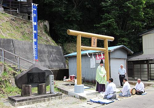 秋田県小山様の神社幟の写真