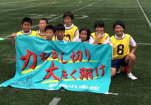 兵庫県田中様の応援旗の写真