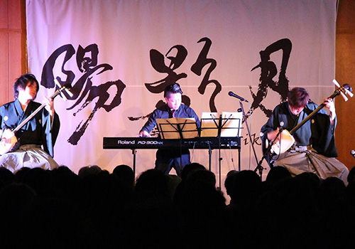 おわり和文化倶楽部様の舞台幕の写真