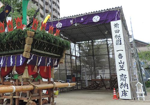 福岡県前田祇園一番山笠様の神前幕の写真