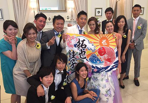 神奈川県の櫻木様の大漁旗