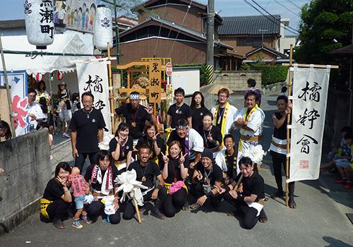 三重県の黒瀬橘粋會様の幟