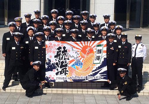 広島県の東河様の大漁旗