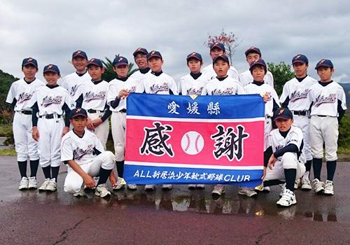ALL新居浜少年軟式野球CLUB様の応援旗の写真