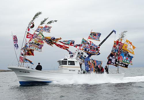 青森県菊池様の大漁旗の写真