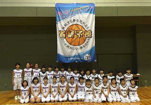 福島県の松山ミニバス様の応援幕