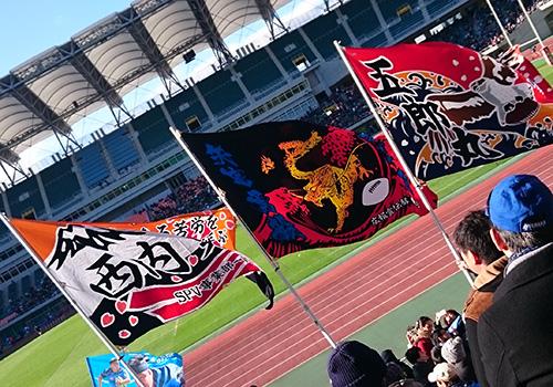 静岡県のヤマハ発動機(株)様の応援旗