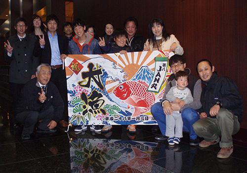 京都府の(株)Front21様の大漁旗