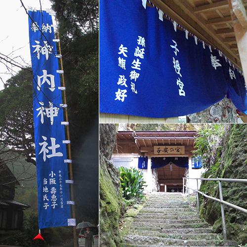 三重県の神内神社様