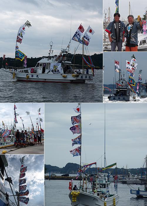 宮城県の菅谷様の大漁旗
